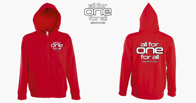 one-4-red