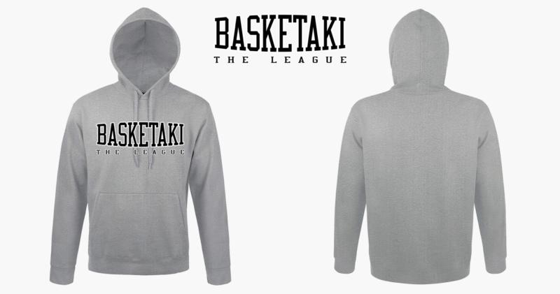bask Grey Melange